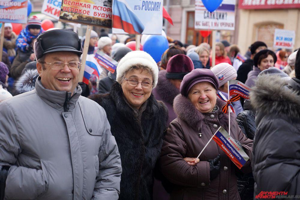 Демонстрация, посвященная Дню народного единства, традиционно состоялась в Перми в полдень.