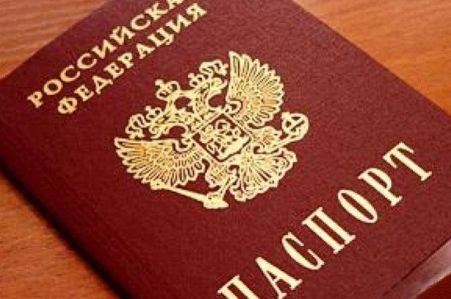 на потерянный паспорт оформили кредит займ на карту 30000 онлайн vsemikrozaymy.ru