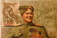 Фрагмент плаката Леонида Голованова «Красной Армии — слава!». 1945 год.