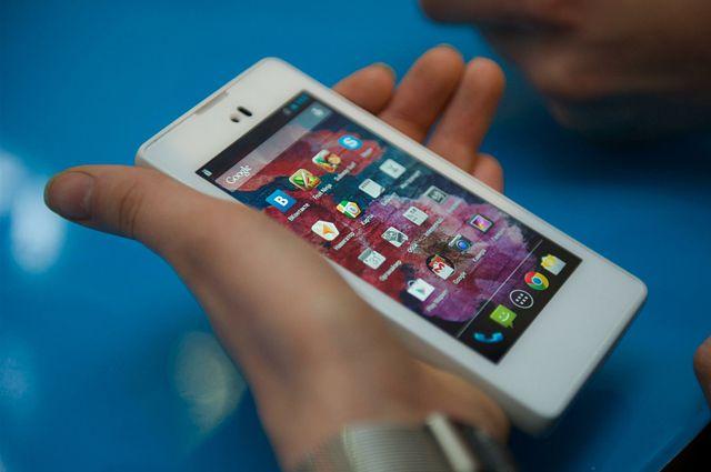 Дорогой телефон подростка стал добычей злоумышленника.