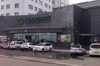 Пакет услуг «Сбербанк Первый» - это комплекс индивидуальных банковских и финансовых услуг высшего уровня.