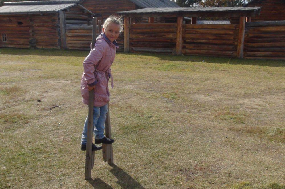Участник №41. Копылова Анна
