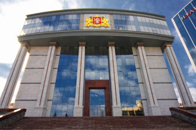 Свердловские депутаты планируют покупку автомобилей за 3,5 млн рублей