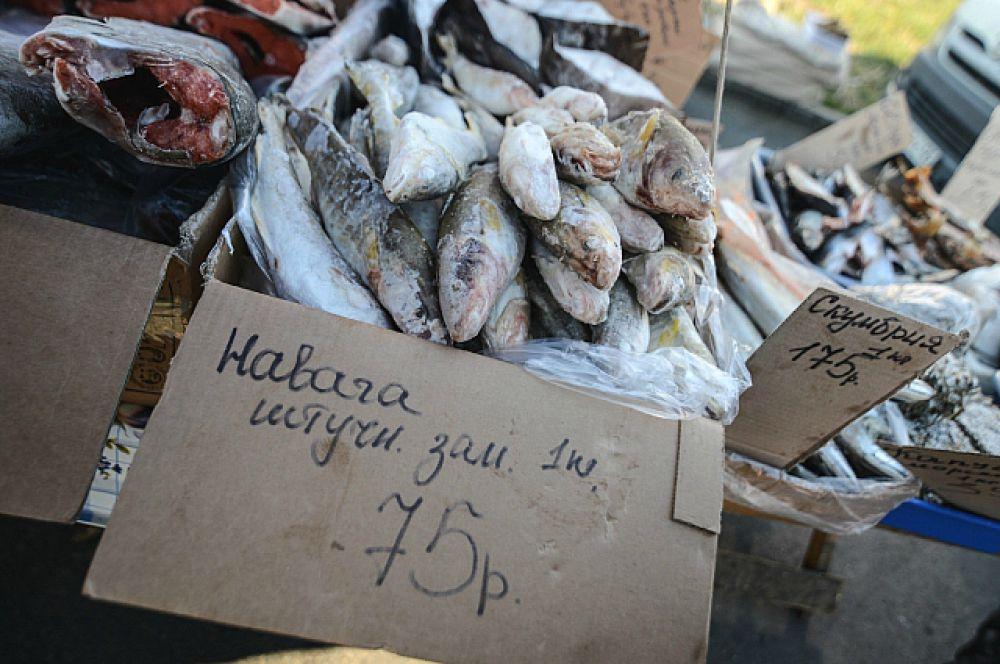Рыба - главное богатство Приморья.
