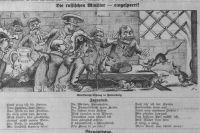 Газета с карикатурой на Февральскую революцию, из коллекции национальной библиотеки Австрии.