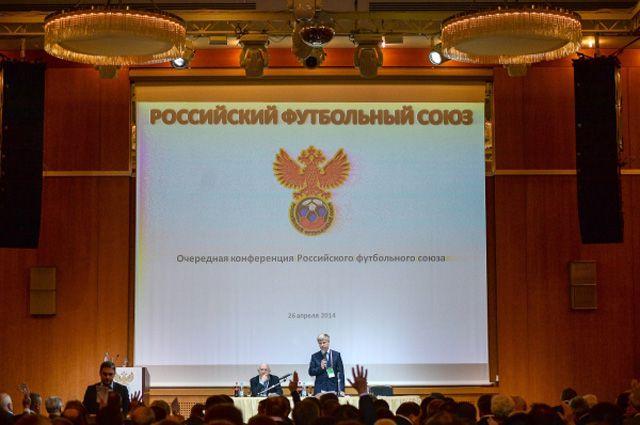 Заседание Российского футбольного союза.