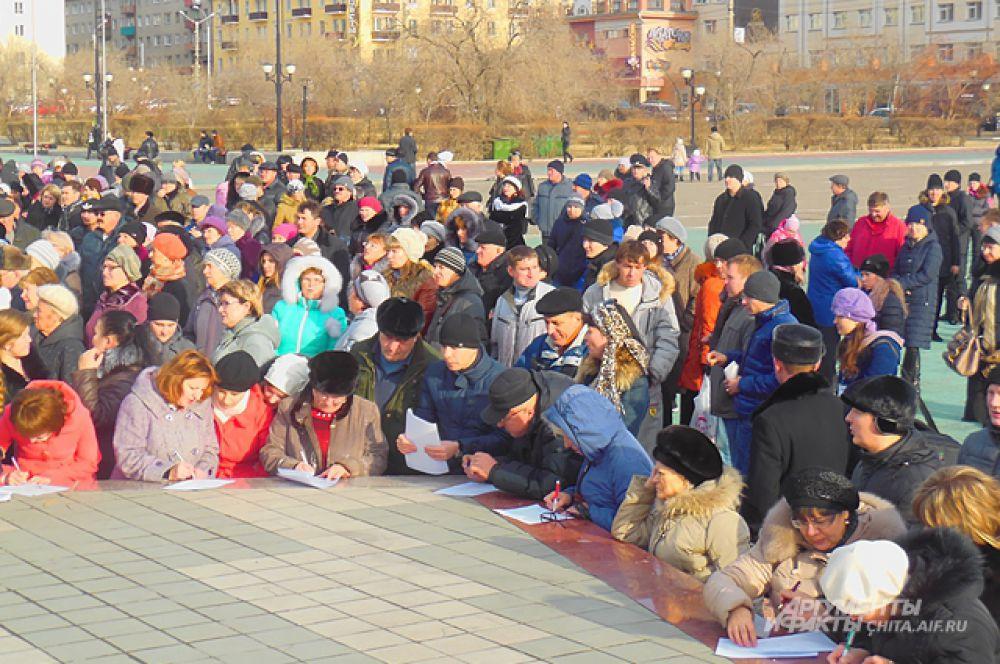 Около тысячи забайкальцев пришли в воскресенье на митинг.