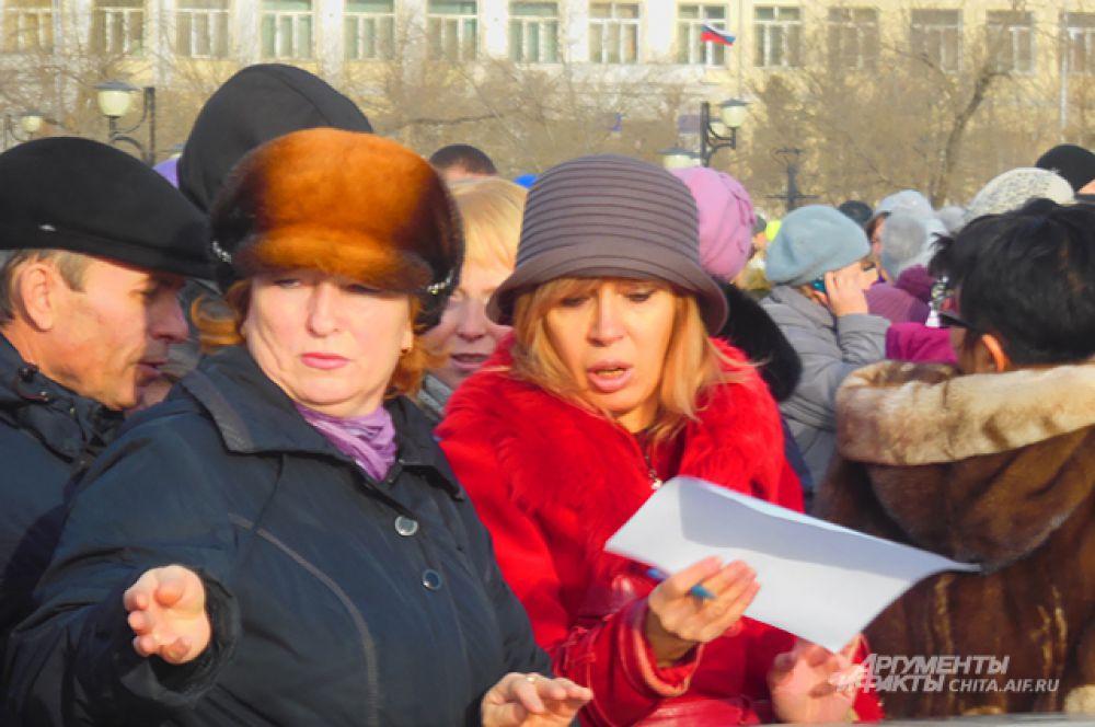 Забайкальцы возмущены тем, что власти региона даже не спросили мнение народа, прежде чем перевести стрелки на два часа назад.
