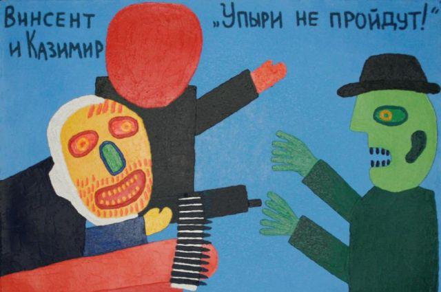 Одна из работ Юрия Татьянина.
