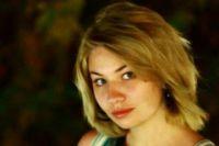 Мария Гликина