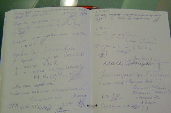 «Побольше подобных комплексов!», - пишут посетители в книге отзывов уникального музея на колёсах.
