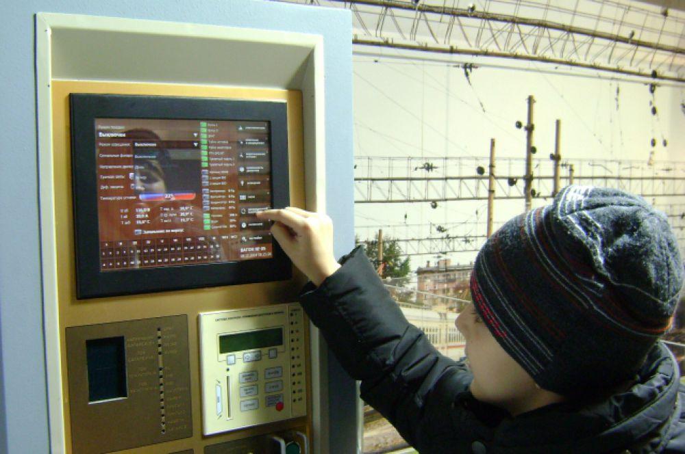 Сергей Третьяков изучает эко-систему «Квинт».