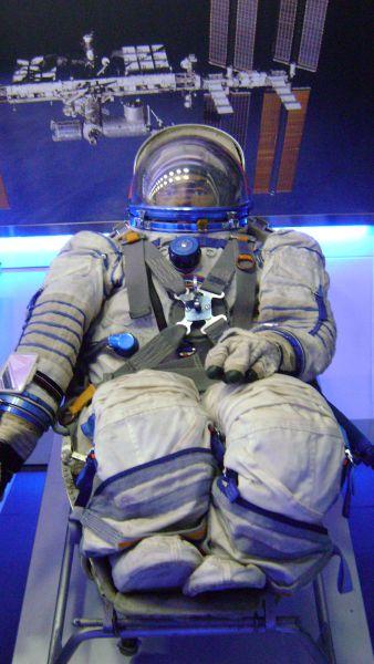 Скафандр космонавта.