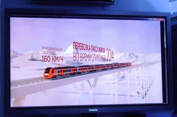Перед началом экскурсии посетителям показывают видеофильм о последних достижениях РЖД.