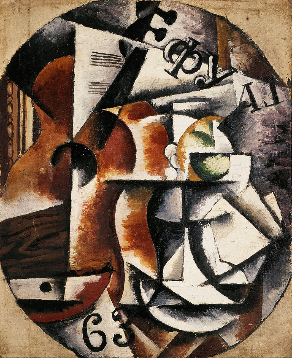 Костаки стал первым коллекционером, который понял ценность искусства русского авангарда. Работы, которые современники Костаки относили к «никому не нужному мусору», он приобретал у самих художников и их наследников, тем самым материально поддерживал их.