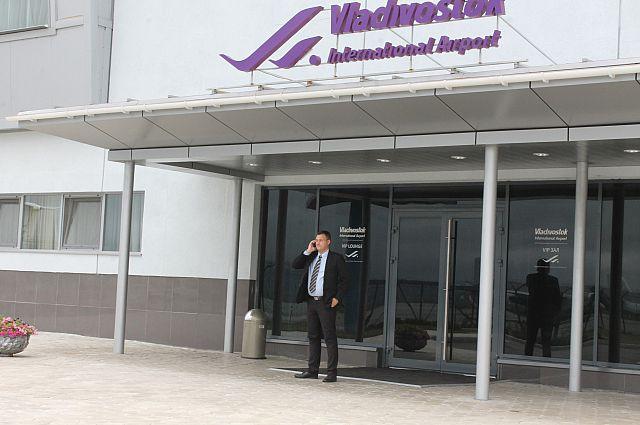 Международный аэропорт Владивосток.