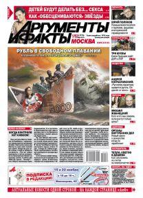 Рубль в свободном плавании