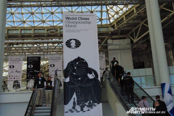 В Главном медиацентре Сочи в эти дни работает Шахматная гостиная - обязательный атрибут чемпионата.