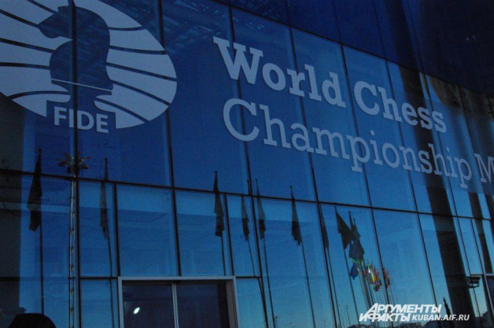 Шахматные партии проходят в здании Главного медиацентра Сочи, где на ОИ-2014 работали журналисты из разных стран мира.