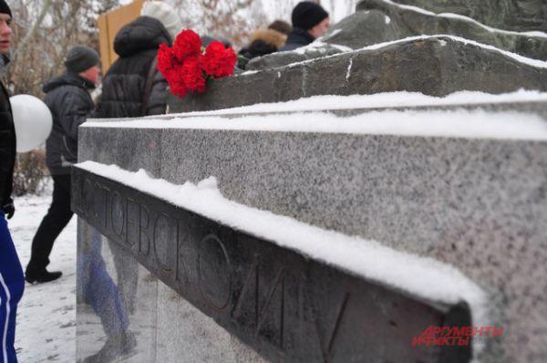 Омичи отметили день рождения Фёдора Достоевского.