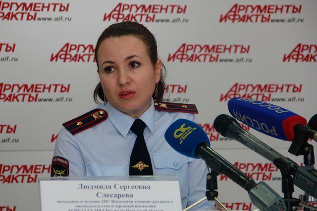 Людмила Слесарева