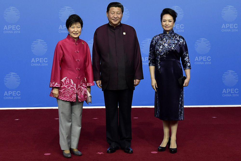 Президент Южной Кореи Пак Кын Хе и Си Цзиньпин.