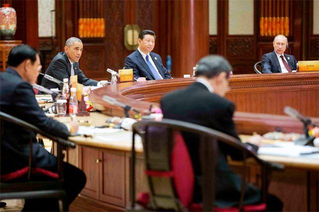 Встреча лидеров государств Азиатско-Тихоокеанского экономического сотрудничества.