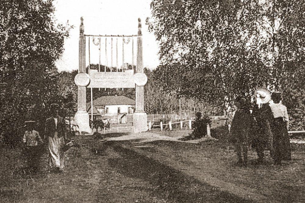 Начало 20-го века, выход на улицу Первомайская.