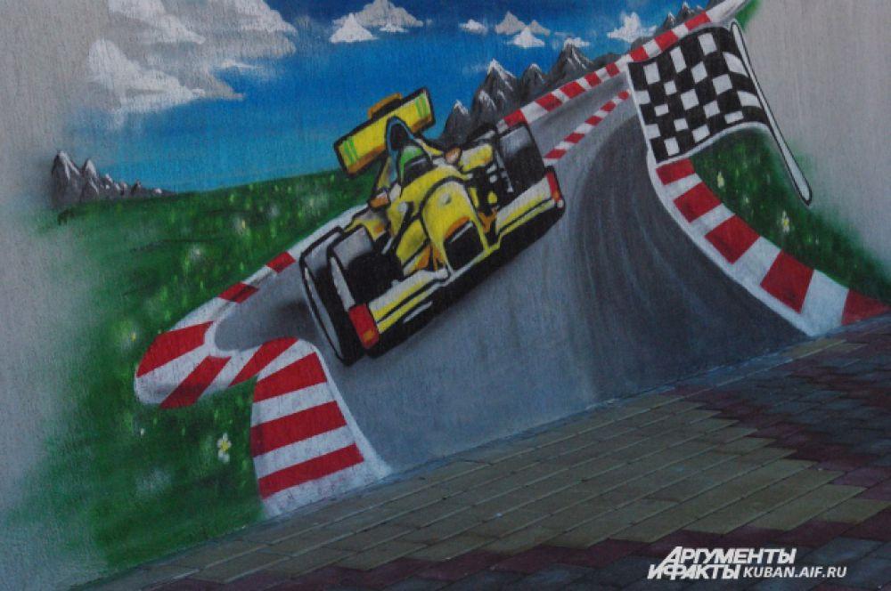 Граффити на набережной, нарисованное к прошедшим в Сочи гонкам «Формулы-1».