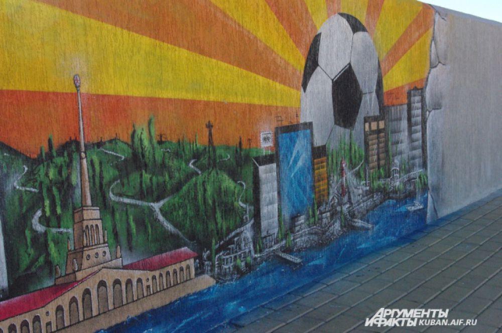 А это граффити посвящено предстоящему ЧМ-2018 по футболу.