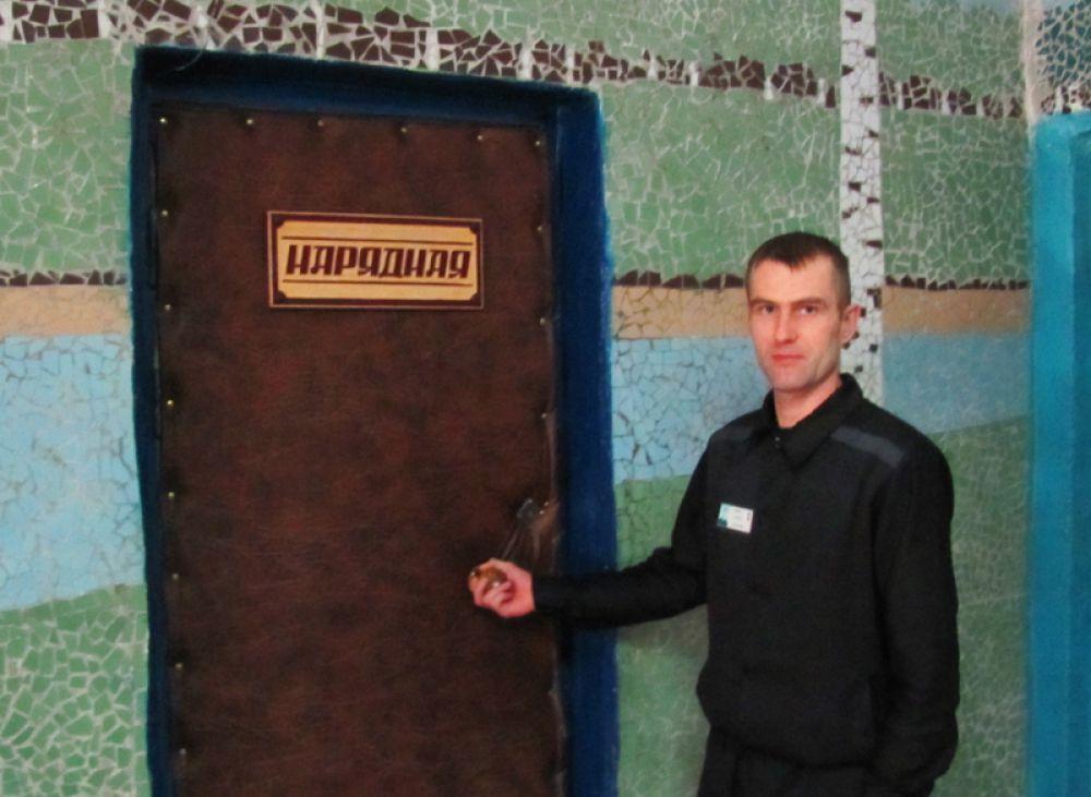 Нарядная комната – здесь раздают наряды на работу