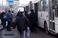 Несколько автобус поедут по сокращённому маршруту.