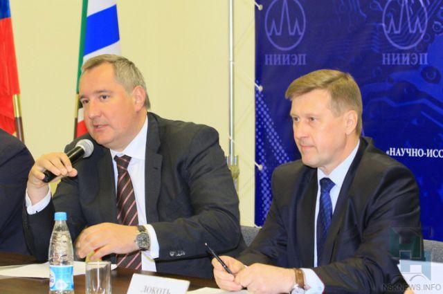 Дмитрий Рогозин и Анатолий Локоть (слева направо).
