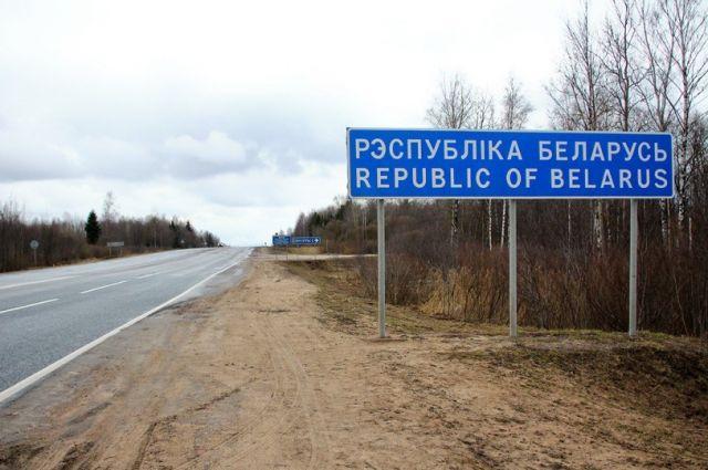 Госграница Украины и Беларуси