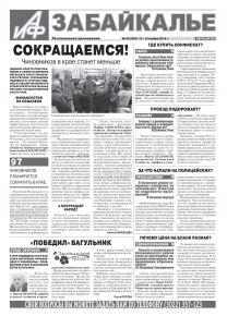 Черновик от 13.11.2014 14:51 (Виталий )