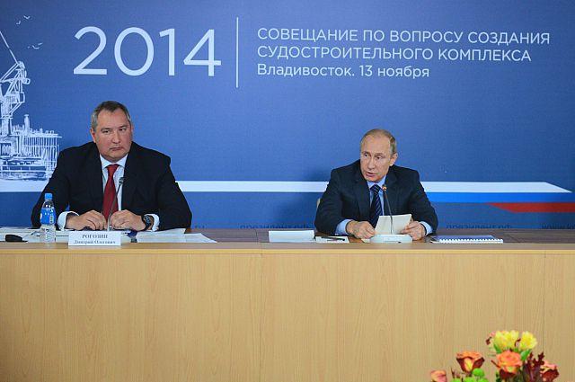 Открыл совещание Президент Владимир Путин.
