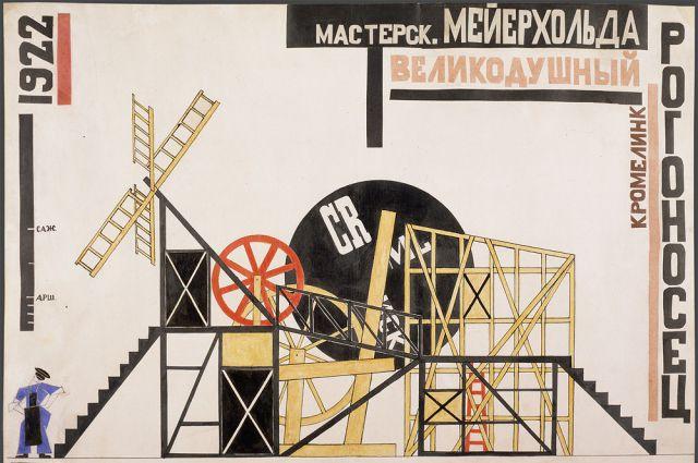 Выставка «Выезд из СССР разрешить». Коллекция Георгия Костаки.