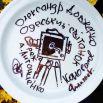 Cъемки картины «Александр Довженко. Одесский рассвет»