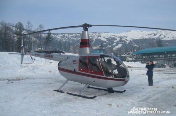 Вертолёт «Robinson R 44» на 4 места будут использовать уже в следующем году для обзорных экскурсий.
