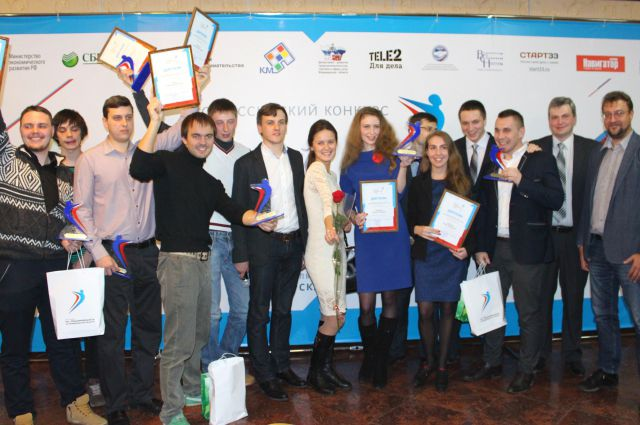Победители конкурса «Молодой предприниматель»