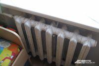 Радиаторы отопления от сырости проржавели.
