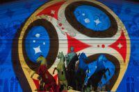 Проекция официального логотипа чемпионата мира пофутболу 2018 года нафасаде Государственного академического Большого театра вМоскве.