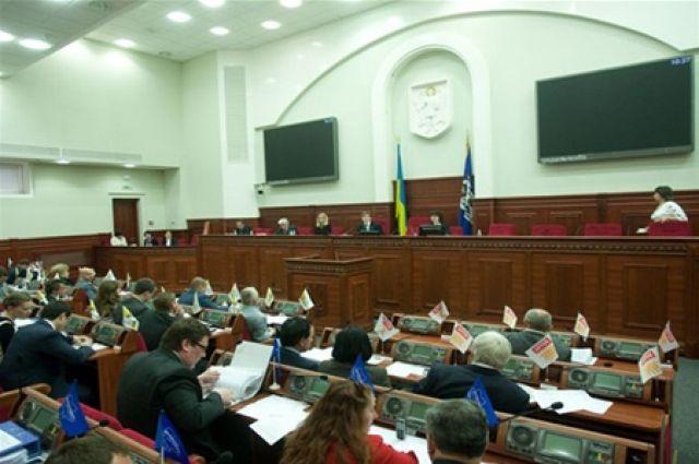 Заседание Киевсовета