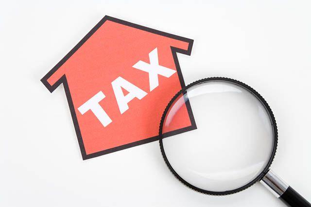 Налог на коммерческую недвижимость волгоград академгородок аренда офисов