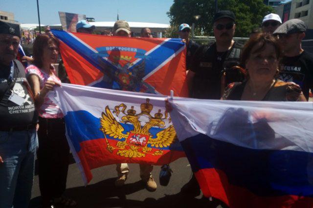 Пророссийская демонстрация в Брисбене.