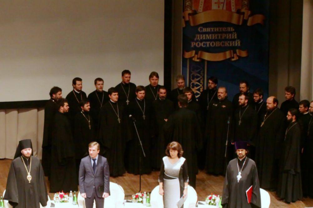 Мужской хор поёт молитву «Царю небесный».