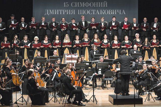 Оркестр исполняет симфонию Шостаковича.