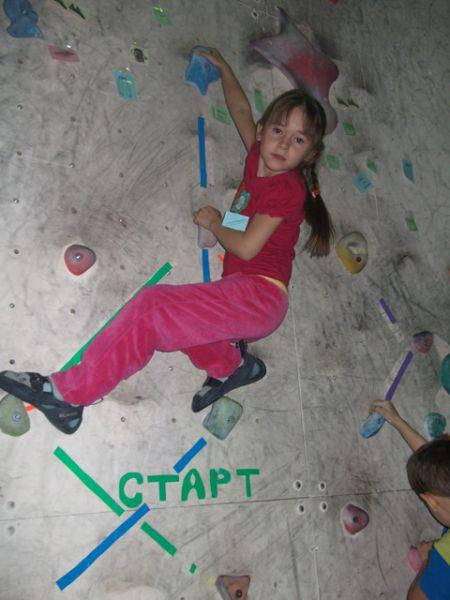 Участник №62. Софья Маркова