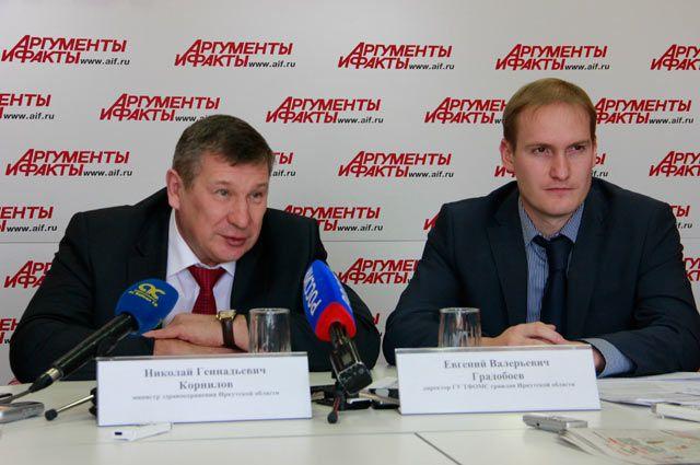 Николай Корнилов и Евгений Градобоев