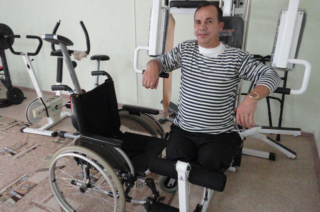 Познакомица девушкой инвалидом с фото